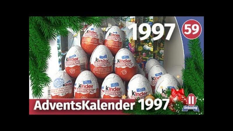Продолжение распаковки Адвент календаря 1997. Часть 2. Раритетные старые киндеры