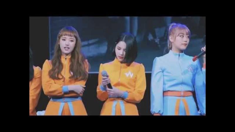 BlueTape 180318 위키미키 마포 제일라아트홀 팬싸인회 Metronome Rina Focused