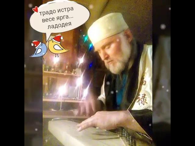 славянские агмы традо истра весе ярга ладодея