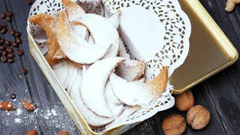 Печенье с грецкими орехами - Рецепты от Со Вкусом