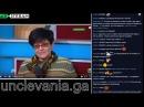 Елена Бойко в прямом эфире
