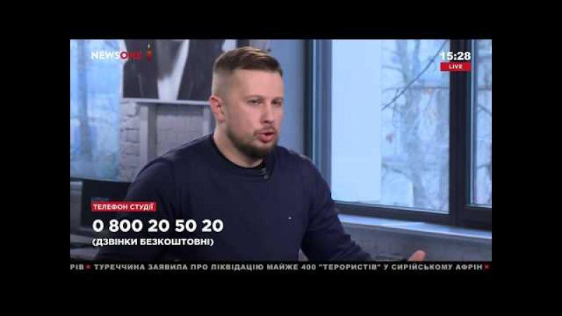 Билецкий в переговорах Суркова и Волкера отсутствует Украина 27 01 18