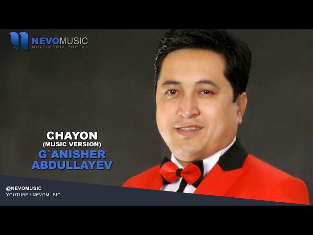 G'anisher Abdullayev - Chayon   Ганишер Абдуллаев - Чаён (music version)