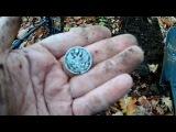 Осенний коп 2017 Поиск монет,старины Удачная находка. Поднял серебро с АКА беркут 5