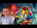 СОБИРАЕМ КОНСТРУКТОР ЛЕГО / Развивающее видео / для детей / Кids Yarik show / машинки / Lego...