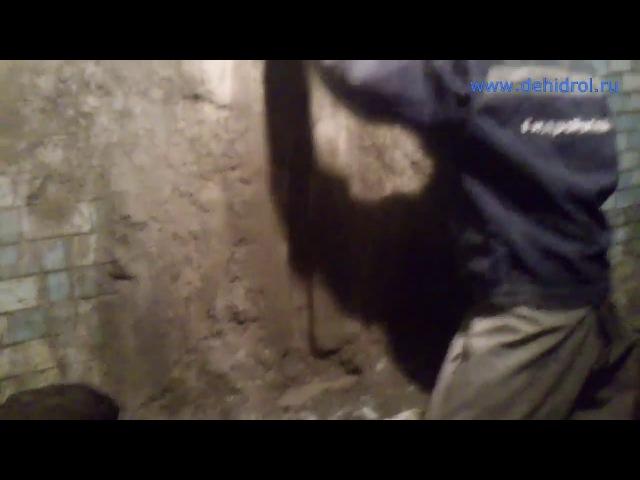 Гидроизоляция старого бетонного шва с протечкой
