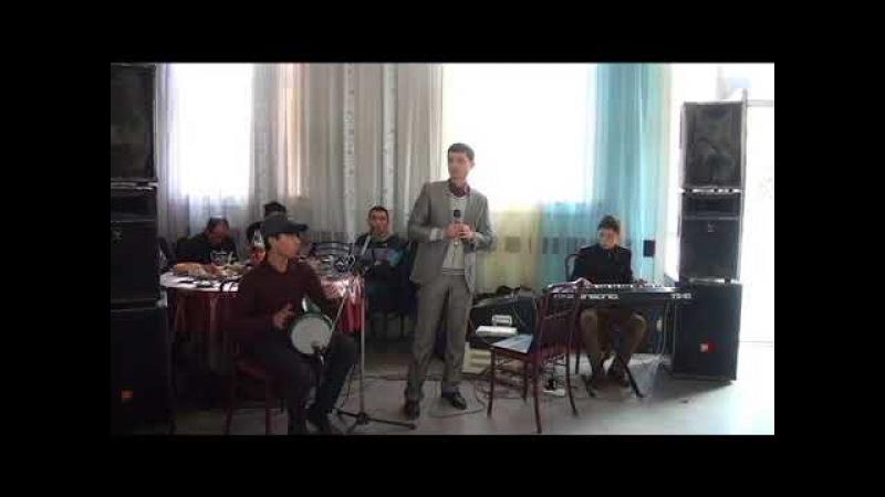 Otaxon Isomiddinov - Asiram Nikoh to`ydan   Отахон Исомиддинов - Асирам Никоҳ тўйдан