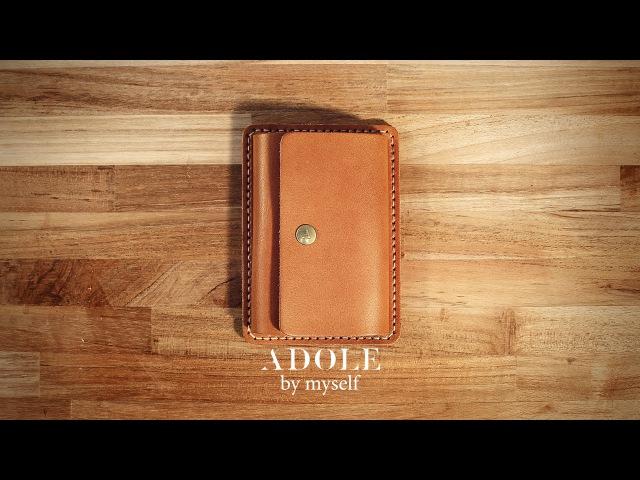 ADOLE皮革手做DIY套組【鑰匙包】教學   ADOLE【キーホルダーパース】ガイド