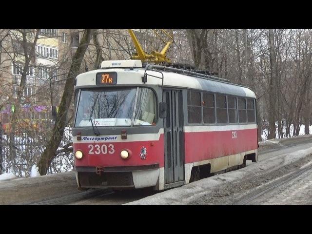 Трамвай Tatra-t3 (МТТА-2) №2303 с маршрутом №27к Метро Дмитровская - Михалково