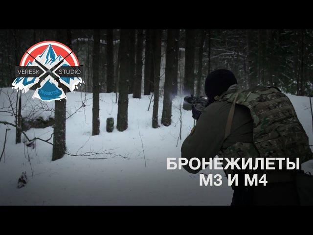 Обзор бронежилетов от ANA Tactical