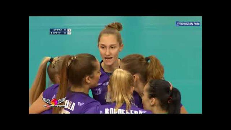 [HD] Zarechie vs Proton |13-01-2018 | Russian Superleague Womens Volleyball 2017/2018