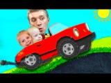 Играем в машинки и тачки грузовики с детьми едим на машинках собираем монетки детская игра как мульт