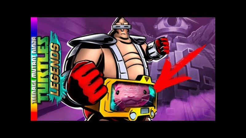 KRANG'S ANDROID BODY SOLO VS GOOD GUYS. Teenage Mutant Ninja Turtles Legends [TMNT LEGENDS UPDATE X]