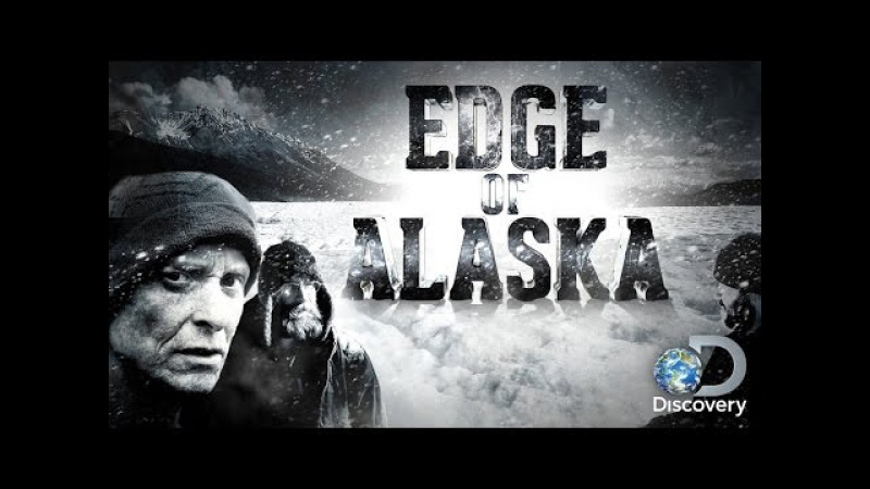 На краю Аляски часть №2