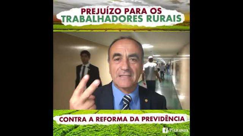 VOCÊ SABIA. ESSA REFORMA É UMA PERDA DE DIREITOS PRINCIPALMENTE AOS TRABALHADORES RURAIS