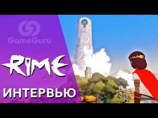 RIME на NINTENDO SWITCH   Интервью с главным продюсером игры