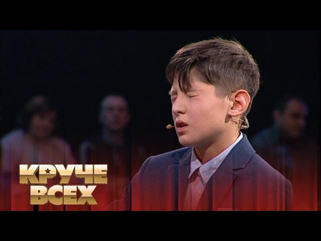 Мальчик с феноменальной памятью Амир Багавеев | Круче всех!