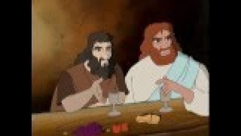 Тайная вечеря, распятие и воскрешение