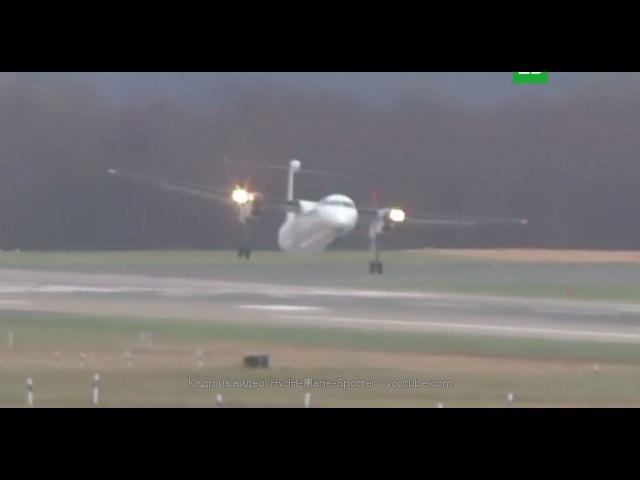Опасную посадку самолета в сильнейший шторм в Германии сняли на видео