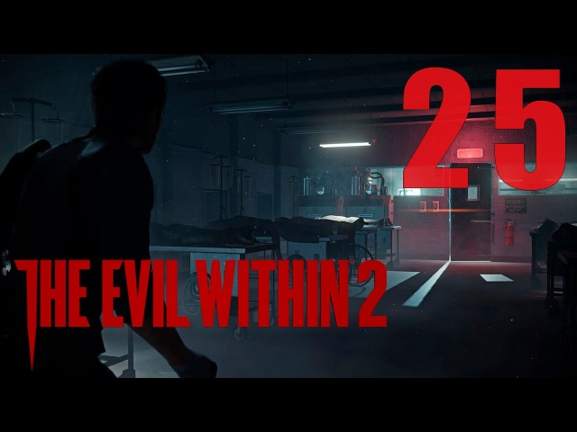 Помогли Сайксу ➤ The Evil Within 2 25