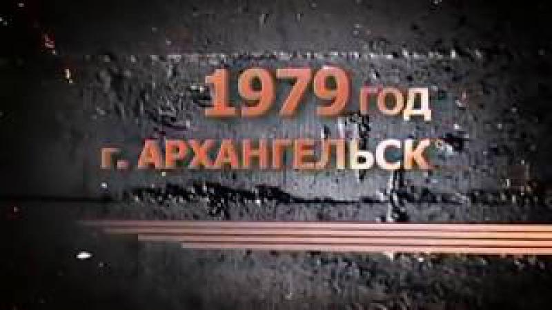Охотники за иконами (Легенды советского сыска)