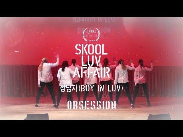 방탄소년단 BTS - 상남자 BOY IN LUV @ Dai-Fest XI 20171119