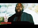 Trae Tha Truth Can't Get Close WSHH Exclusive Official Music Video