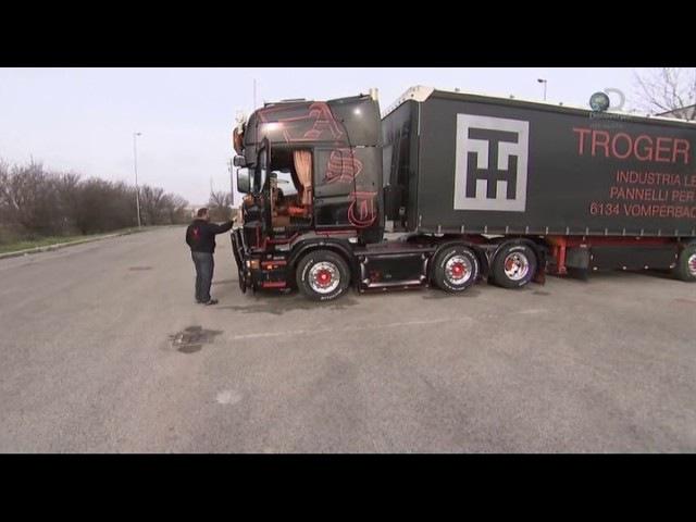 Дорожные ковбои - 11 серия