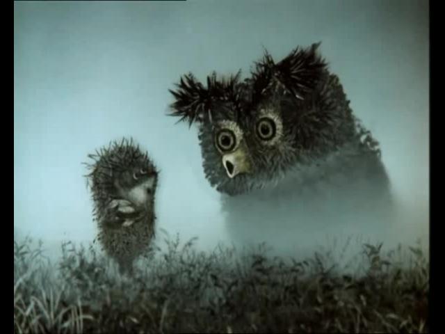 Двое в тумане