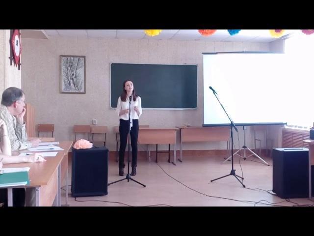 Tarasova Maria phonetic contest March 16 2018