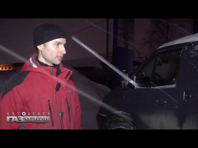 Соболь 4х4 Отзыв владельца Дмитрий из Сыктывкара