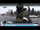 Новости на «Россия 24» • Плотницкий прокомментировал появление вооруженных людей в центре Луганска