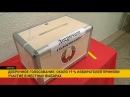 Выборы в местные Советы: итоги трёх дней досрочного голосования