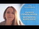 Яна Скрешникова усилился стержень волоса возрос блеск Отзыв о программе Роскошные Волосы Live
