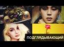 Fanfic teaser Подглядывающий BTS Taehyung Jimin