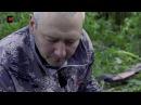 Основной инстинкт Охота в Карачаево Черкесии