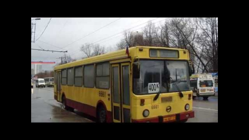 Старые автобусы Зеленограда