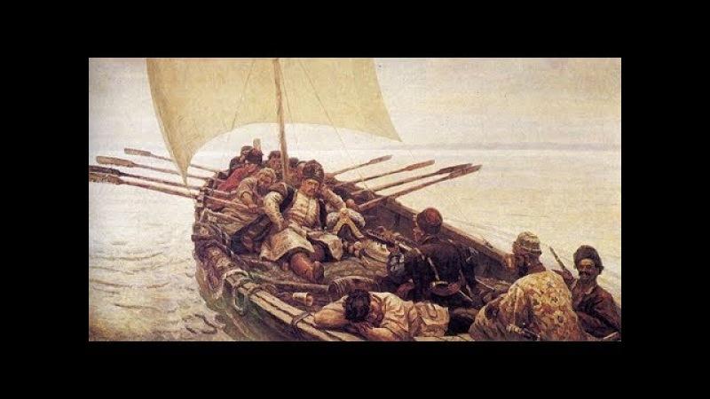 Петр Рябов: Крестьянская война Степана Разина