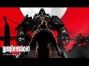 Бласковиц - несокрушимый! Wolfenstein The New Order 3