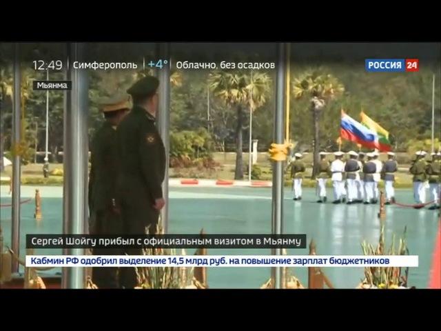 Новости на Россия 24 Россия готова делиться опытом борьбы с новыми террористическими угрозами