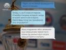 Спартак-ЦСКА (3:0)