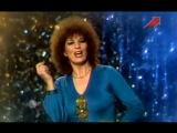 Iva Zanicchi - Anima vai Ива Дзаникки