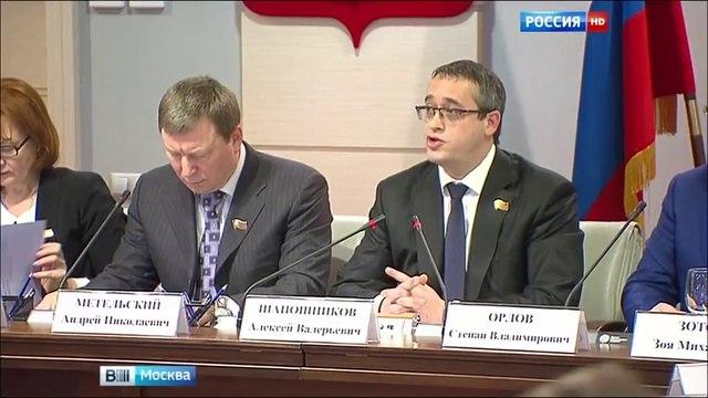 Вести-Москва • Роспотребнадзор: реагенты, применяемые в Москве, абсолютно безопасны