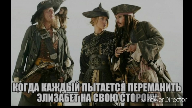 Семейка Пиратов.