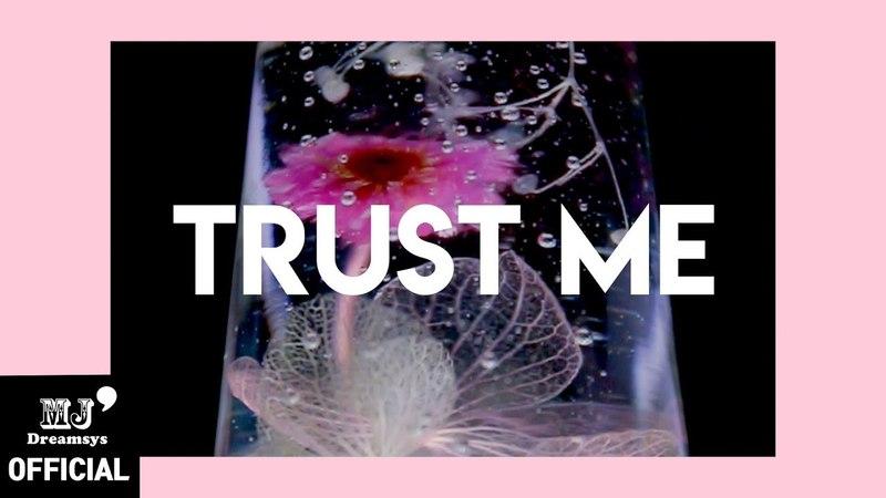 MINUE JUPITER Official Teaser 'Trust Me' Take2