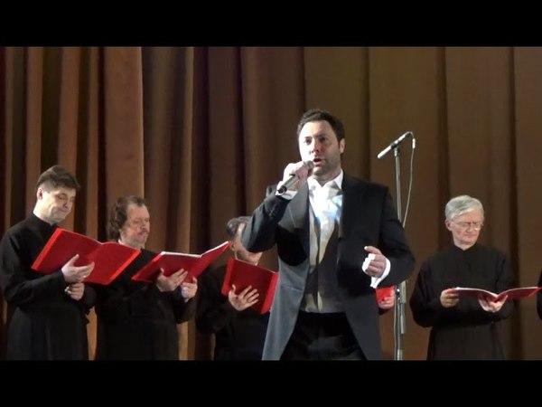 Да исправится молитва моя - Евгений Кунгуров и хор «Благозвонница»