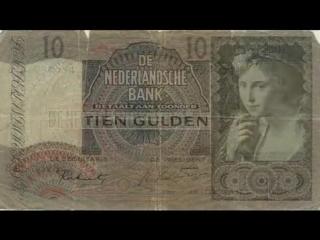 Nederlandse gulden banknotes