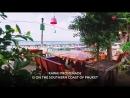 Променад по набережной Раваи и рынок морепродуктов