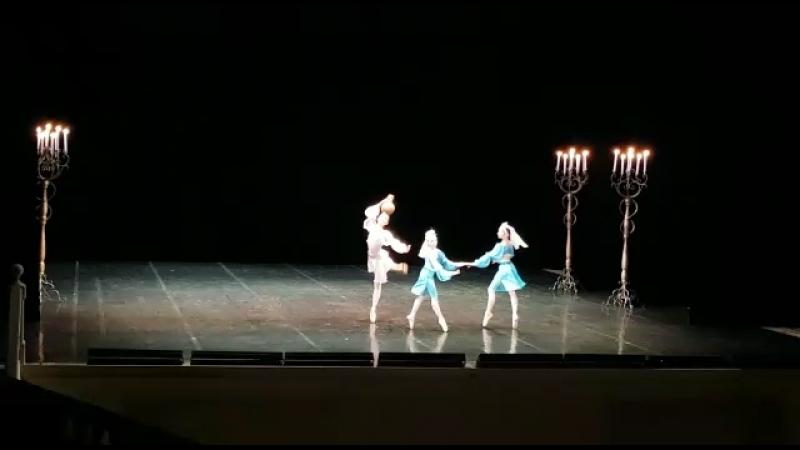 Вариация Ману из балета