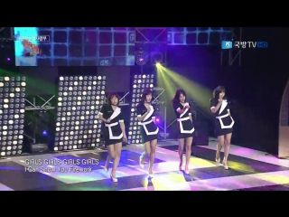 [Perf] 170320 Girls Girls - Juicy Secret + Deal @ K-Force Special Show
